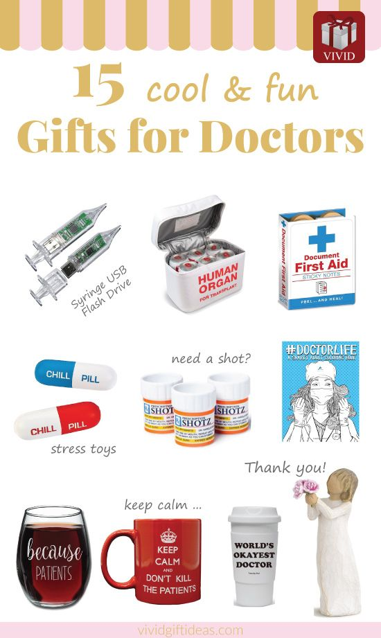15 Gift Ideas for Doctors Who Have Everything