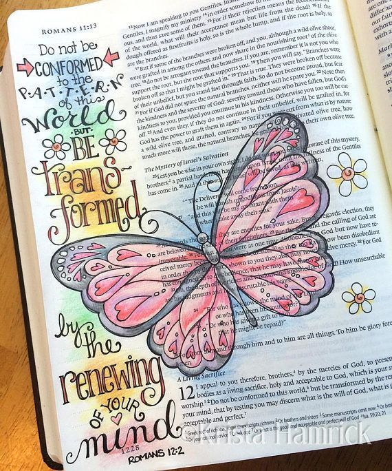 Be Transformed Romans 12:2 Bible Journaling traceable size 6X8