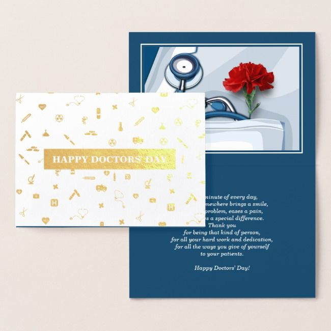 Happy Doctors' Day. Real Foil Luxury Cards   Zazzle.com
