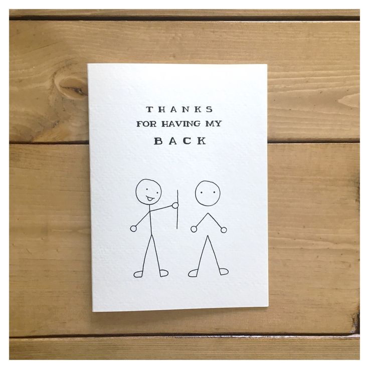 Thanks for having my back // nerd card, science card, funny thank you card, anatomy card, doc...