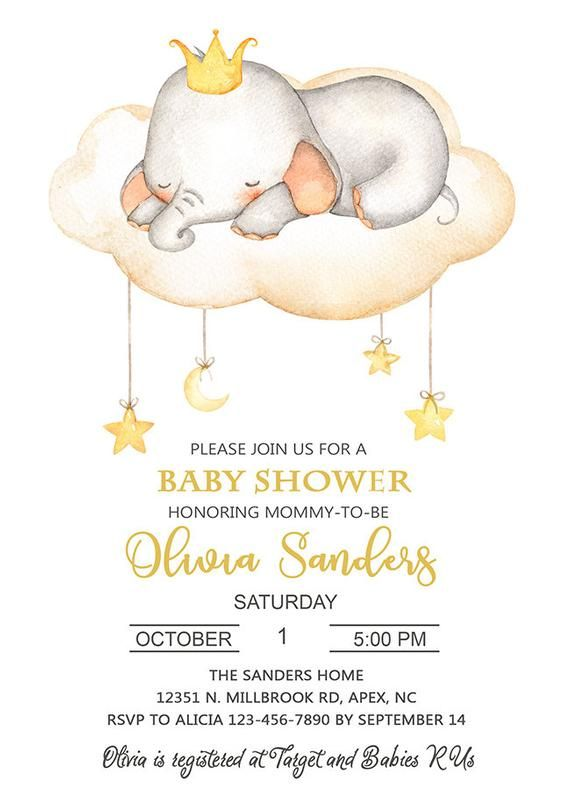 Yellow Crown ELEPHANT Gender Neutral BABY SHOWER Invitation, Gender Neutral Baby Shower Invite, Digital Printable, Cloud and Stars.